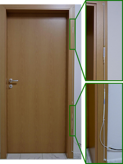 & Innovative RFID Door Portal